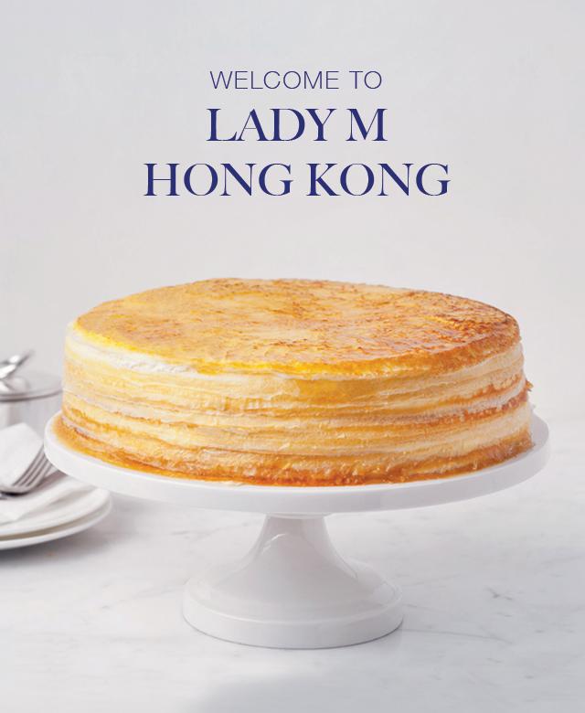 Homepage   Lady M